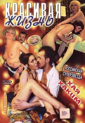 Российские фильмы2011порно
