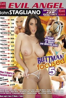 Buttman: Focused 5