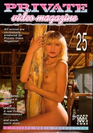 Порно онлайн приват видео фото 576-86