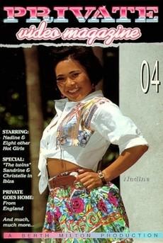 private video magazine 15