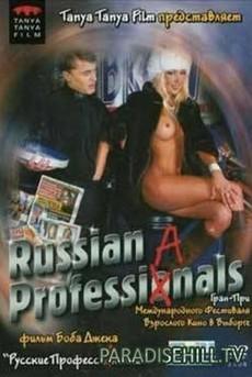 Russian girl maroussia смотреть порно