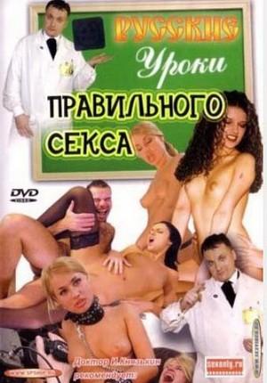 думаю, что порно фильмы комедия русские лежит кровати